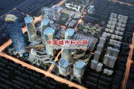 南京·中航地产·中航科技城 地产售楼部导视标识标牌
