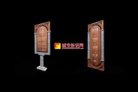安仁古镇导视系统 民国风情街标识设计