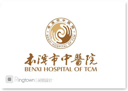 整个标志用创新的表现形式,展示了中医博大精深的文化,包容及传承