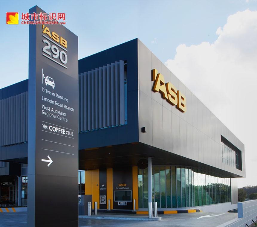 ASB银行区域中心环境图形设计©sandersdesign