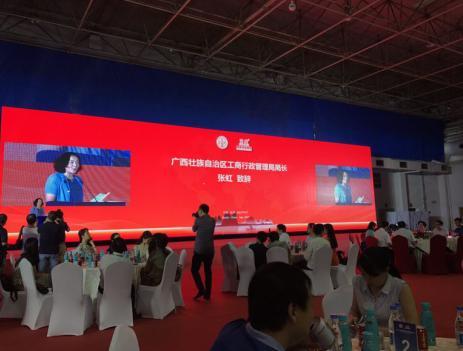 商标先生出席2017中华商标协会第四届理事会