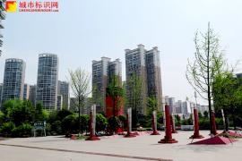 四川泸州市滨江路、忠山公园、江阳公园导视系统设计施工项目