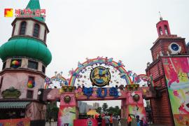 四川省成都市南湖梦幻岛景观雕塑及公共服务设施建设项目