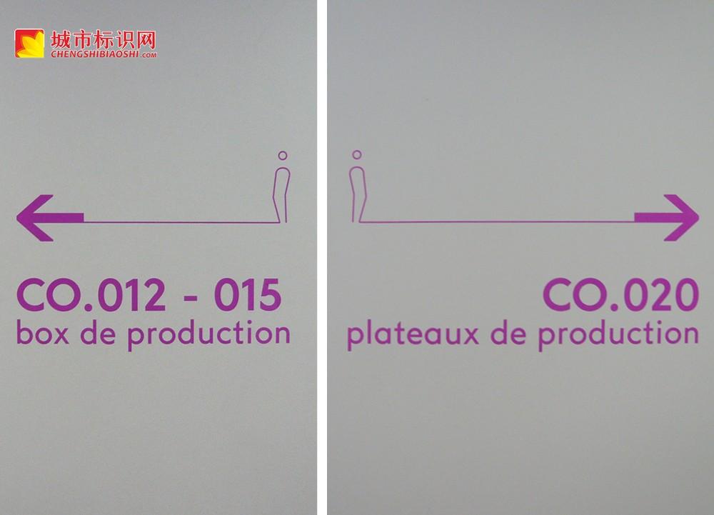 土伦大学导视系统设计©Béatrice Fichet