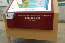 房地产小区平面图