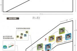 温州市南浦实验中学校园文化设计 朝颜视觉