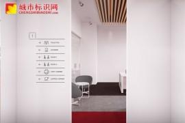 罗莫文化之家导视系统设计 国外场馆标识牌制作