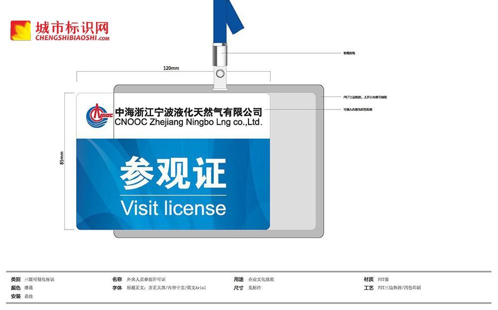 园区标识设计,标识设计,厂区导视系统设计,标识牌设计,北京标识设计