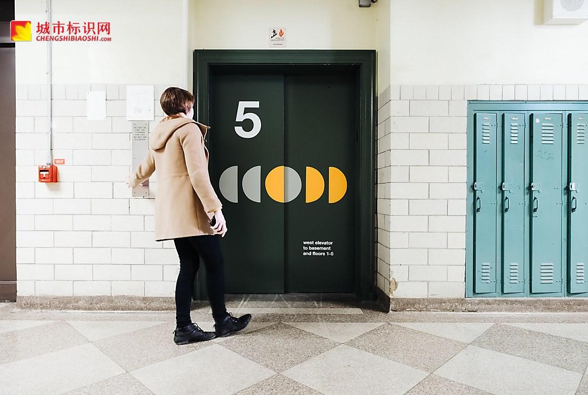 BOK 大厦导视系统设计 ©Smith & Diction